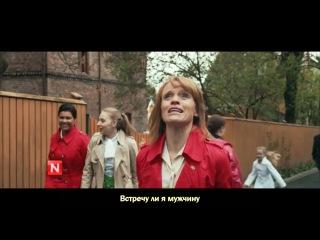 Ylvis - Someone Like Me (русские субтитры) HD720