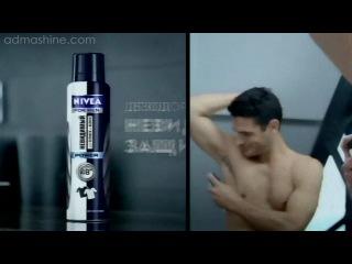 Дезодорант Nivea For Men Невидимая защита