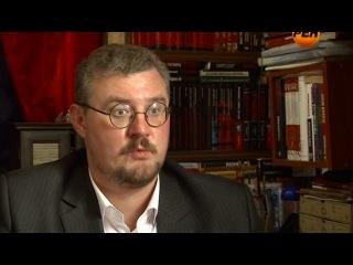 Великие тайны - Наследники дьявола (onfillm.ru)
