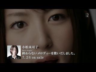 小松未可子「終わらないメロディーを歌いだしました。」 (HD)
