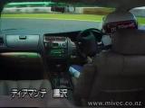 Mitsubishi Diamante 30M (Mivec) делает Toyota Avalon и Honda Inspire.