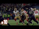 Plays of the Year-10- Anquan Boldin's Score in Seattle