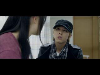 Горячее прощание / A Hot Goodbye (озвучка) Южная Корея, 2013 год  Жанр: драма, музыкальный