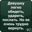 Фото Михаила Коржа №33