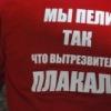Игорь Наумчук  Украина Новоград-Волынский