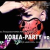 Korea party vol. 15 - KOREA-PARTY - 2 года!!! Д
