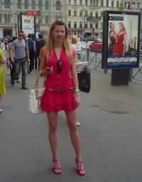 Yana Kapranova, Bucureşti