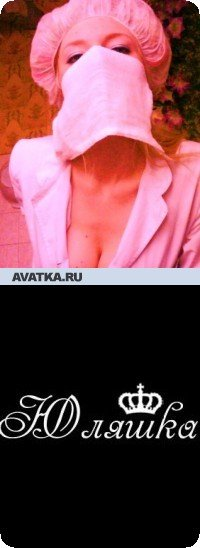 Юлия Назмиева, 17 августа 1987, Учалы, id25626552