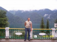 Виталий Малыгин, 7 июля , Пятигорск, id31910549
