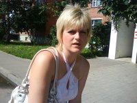 Татьяна Нарушевич, 9 сентября 1992, Новополоцк, id44787160