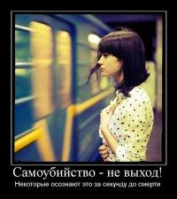 Даша Панкова, 28 августа , Серпухов, id64652978