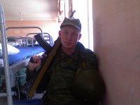 Дима Коротаев, 29 апреля 1990, Минусинск, id83184967