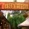 ۩۩ Кафе-Бар «7 Пятниц» ۩۩