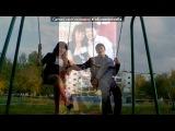 «для клипа» под музыку TUYI KYLMAGE+F - TATARMP3.RU - татарская музыка, скачать татарские песни, Айдар Галимов - Туй кулмэге. Picrolla