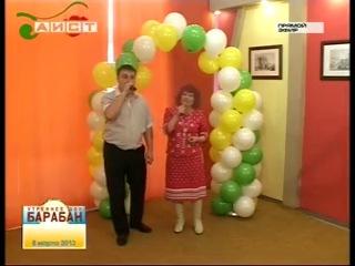 Гимн школы МБОУ г. Иркутска СОШ №28