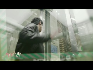 KBS 월화 드라마 미래의선택(Marry Him If You Dare) 4부 예고(preview-4)