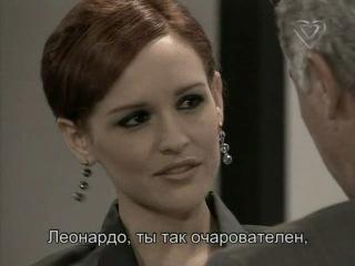 El Clon / Клон (2010) > 73 серия (рус. субтитры)
