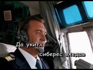 Вахтанг Кикабидзе - Чито-Гврито караоке