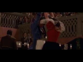 Танец из фильма Маска Зорро.