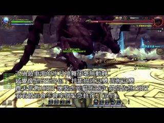 Dragonnest 龍之谷 7_24 MoonLord update月主職業調整測試 by半糖