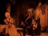 Деньги господина Арне (1919) реж. Мориц Стиллер
