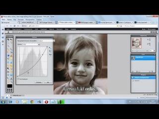 GiveFoto.ru Видео - учебник 7. Инструмент корекции - кривые.