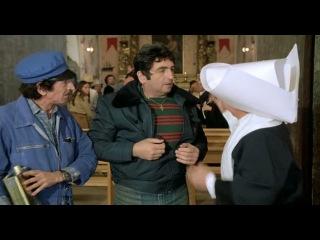 1978 - Луи де Фюнес - Жандарм и Инопланетяне