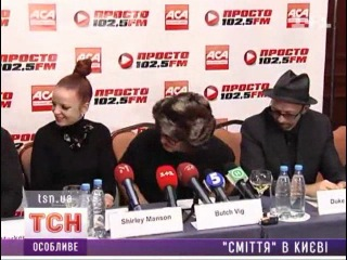 Сегодня в Киеве выступает легендарная американская группа Garbage - ТСН.ua