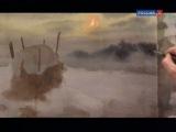 Уроки рисования с Сергеем Андриякой (Россия К, 05.02.2014) Сельский пейзаж в тумане