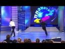 Днепр - Приветствие HD | КВН-2013. Вторая 1/2 финала