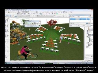 Короткий урок по ландшафту в ArchiCAD (на русском языке)