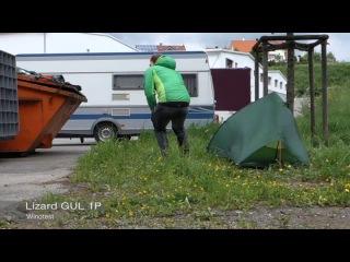Палатка VAUDE Lizard GUL 1P - Тест на Ветроустойчивость