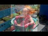 «:-)» под музыку Очень красивая песня про маму.Поёт дочка на 8 марта в саду. - Без названия. Picrolla