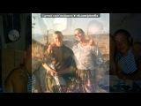 «чечня 2004г» под музыку .ιllιlι.ιl Армейские и дворовые песни под гитару [vkhp.net] - Две вертушки на маздок. Picrolla