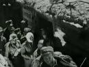 Братание на фронте Великое зарево 1938