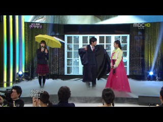 [30.12.2012] Любовный треугольник между Ё Джин Гу, Ким Со Хён  и Ким Ю Чжон