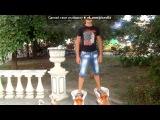 Море 2013 под музыку Flo Rida &amp Marc Mysterio - Booty On The Floor (Europa Plus). Picrolla