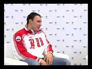 Олимпийский чемпион игр в Сочи Алексей Воевода, 17 февраля 2014 года!!