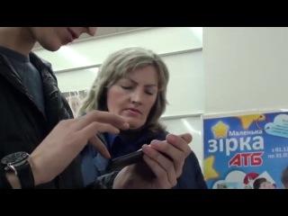 Просрочка АТБ на Панфилова Донецк