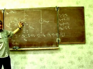 Электротехника и электроника. Лекция 16.