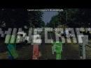 «Основной альбом» под музыку песня про херобрина - Дили тили бом. Picrolla