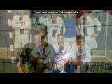 «XXX» под музыку ♥Девушка поет про футбол♥ - Оле,оле, круто на футболе!!!. Picrolla