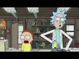 Рик и Морти: Ненастоящая Жизнь / Rick and Morty: Not Real Life (Сыендук)