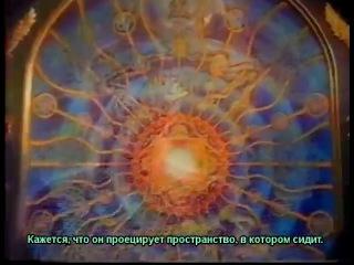 Liquid Crystal Vision/ Жидкокристаллическое Видение/2002 (Русские субтитры)