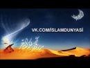 Huseyn Huseyni Gelib Muherrem ezasi 2013