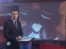 Чрезвычайное происшествие.Выпуск от 20.12.2012