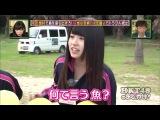 HKT48 no Odekake! ep47 от 18 декабря 2013