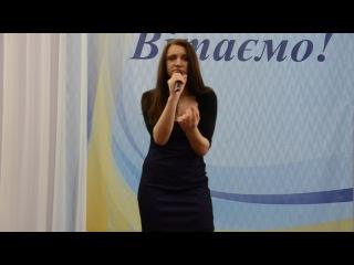 Инесса Верба - Помолимся за родителей