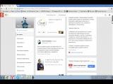 Підключення до спільнот Google+