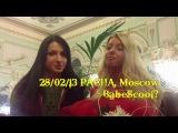 PACHA, Moscow - БэбиSкул (28 февраля)